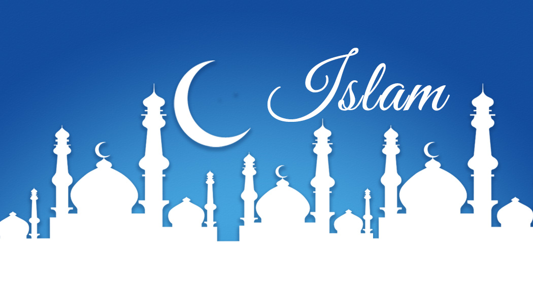 islam-ellen-white